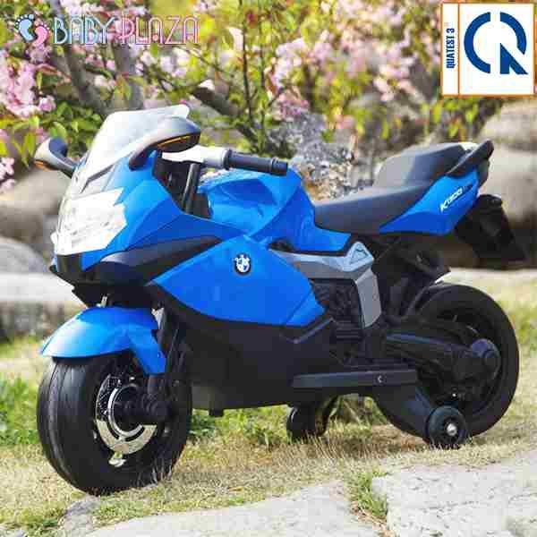 Xe moto điện BMW K1300S
