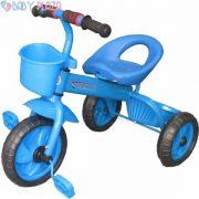 Xe đạp 3 bánh Broller 01