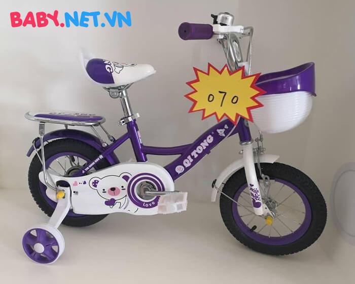 Xe đạp cho bé QiTong TNXTC-070 1